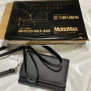 マッキントッシュフィロソフィー(MACKINTOSH PHILOSOPHY)の財布(折り財布)