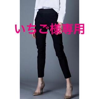 ダブルスタンダードクロージング(DOUBLE STANDARD CLOTHING)のいちご様専用❣️ダブスタ❣️希少割引❣️メリルハイテンションパンツ(スキニーパンツ)