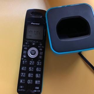 パイオニア(Pioneer)の電話(その他)