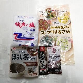 ハウスショクヒン(ハウス食品)の伯方の塩 塩 春雨スープ スープ ほうじ茶ラテ もち麦 五穀米(インスタント食品)