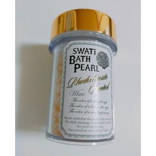 SWATi - SWATI BATH PEARL SWバスパール インカローズの香り