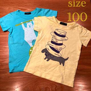 UNICA - ユニカ 動物柄が可愛いTシャツ 2枚セット サイズ100