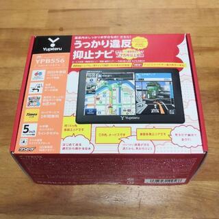 ユピテル(Yupiteru)の新品■ユピテル 5V型 ポータブルナビ MOGGY YPB556 2020年春版(カーナビ/カーテレビ)