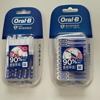 ピーアンドジー(P&G)のオーラルB 歯間歯垢除去セット(歯ブラシ/デンタルフロス)