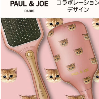 ポールアンドジョー(PAUL & JOE)のポール&ジョー ヘアブラシ(ヘアブラシ/クシ)