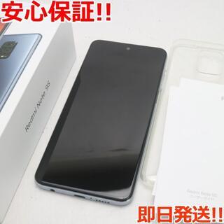 アンドロイド(ANDROID)の新品同様 SIMフリー Redmi Note 9S 128GB ホワイト (スマートフォン本体)