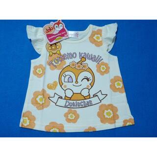 アンパンマン(アンパンマン)の新品 80cm アンパンマン 夢の花フレンチスリーブTシャツ オレンジ(Tシャツ)