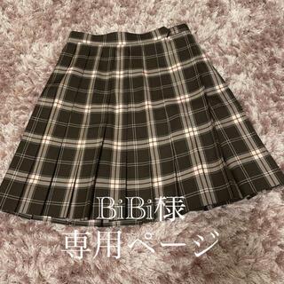 ザスコッチハウス(THE SCOTCH HOUSE)のBiBi様専用ページ スカート3枚(ひざ丈スカート)