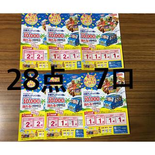 ヤマザキセイパン(山崎製パン)のヤマザキ 応募券28点(7口)(その他)