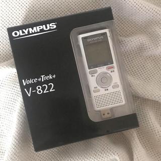 オリンパス(OLYMPUS)のボイスレコーダー OLYMPUS V-822 新品未使用(その他)
