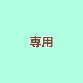 バンダイ(BANDAI)の【送料無料】める様専用 パステルみーつパープル スイーツみーつピンク(その他)