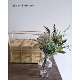 スモークツリーと紫陽花の小ぶりで可愛らしい ナチュラル スワッグ ドライフラワー(ドライフラワー)