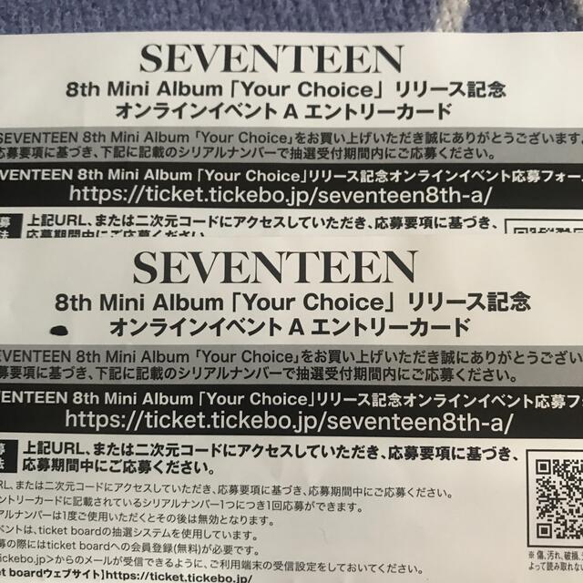 SEVENTEEN(セブンティーン)のSEVENTEEN エントリーカード A  2枚 エンタメ/ホビーのCD(K-POP/アジア)の商品写真