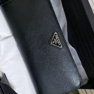 プラダ(PRADA)の【値下げ】PRADA サフィアーノ 黒(財布)