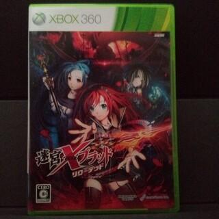 Xbox360 - XBOX360 迷宮クロスブラッド リローデッド