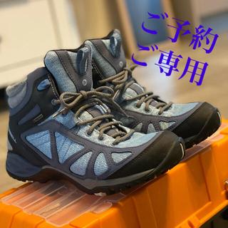 メレル(MERRELL)の【ご専用】MERRELL 登山 トレッキングシューズ 25cm(スニーカー)