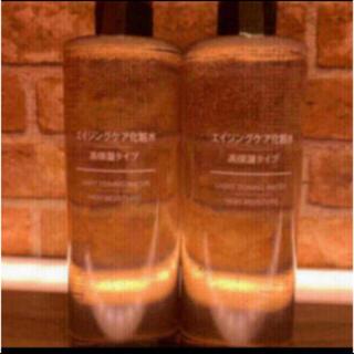 MUJI (無印良品) - MUJI(無印良品)エイジングケア化粧水(高保湿タイプ)