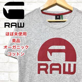 ジースター(G-STAR RAW)の☆ほぼ未使用☆ G-STAR RAW ジースターロゥ オーガニックコットンTee(Tシャツ/カットソー(半袖/袖なし))