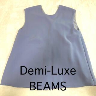 デミルクスビームス(Demi-Luxe BEAMS)のDemi-Luxe BEAMS ノースリーブ ブラウス(シャツ/ブラウス(半袖/袖なし))