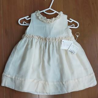 ベビーディオール(baby Dior)の処分セール 新品未使用タグ付き babyDior ドレスワンピース 80(ワンピース)