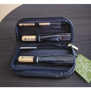 Yves Rocher - 新品未使用 携帯サイズ Yves Rocher ブラシセット