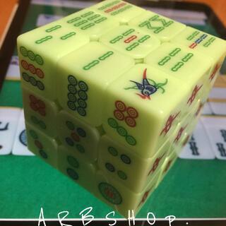 ルービックキューブ 麻雀 回転パズル 脳トレ おもちゃ  プレゼント  麻雀牌(麻雀)