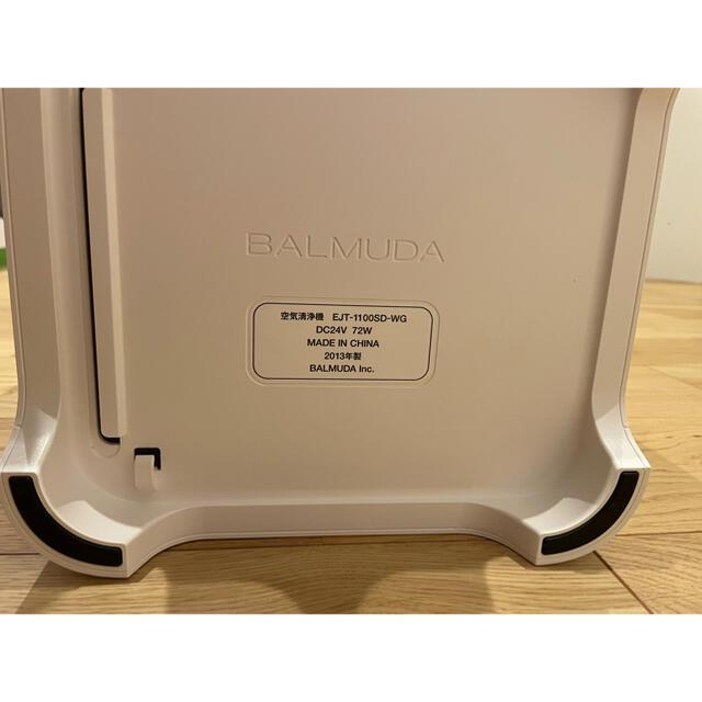 BALMUDA(バルミューダ)のBALMUDA / JetClean スマホ/家電/カメラの生活家電(空気清浄器)の商品写真