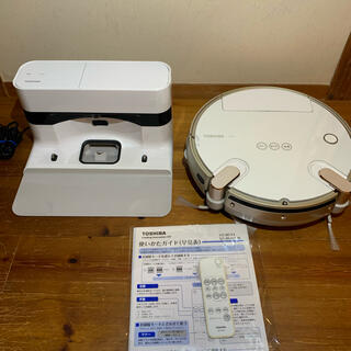 トウシバ(東芝)のTOSHIBA VC-RVD1(W) バッテリー交換(掃除機)