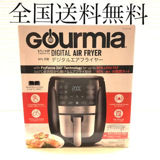 コストコ(コストコ)のGourmia デジタルエアフライヤー 5.7リットル(調理機器)