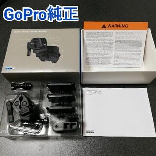 ゴープロ(GoPro)の【GoPro純正】 スポーツマンマウントVer.2.0 (コンパクトデジタルカメラ)