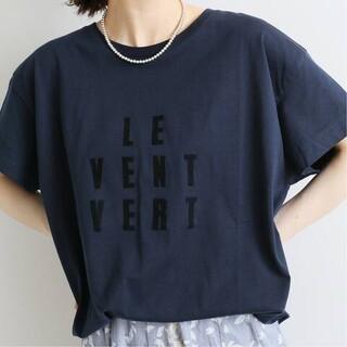 イエナ IENA 2021SS 新品 LE VENT VERT Tシャツ 紺(Tシャツ(半袖/袖なし))