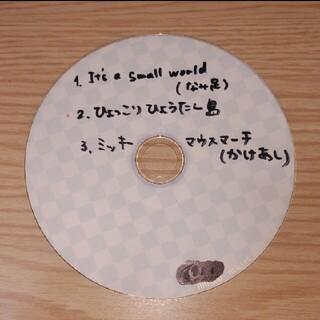 運動会用CD4枚セット(童謡/子どもの歌)