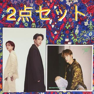 セブンティーン(SEVENTEEN)のYour Choice ひとりじゃない 2点セット(K-POP/アジア)