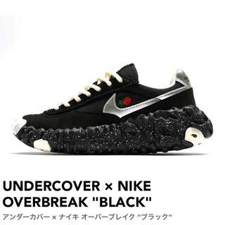 """ナイキ(NIKE)のUNDERCOVER × NIKE OVERBREAK """"BLACK"""" 24cm(スニーカー)"""