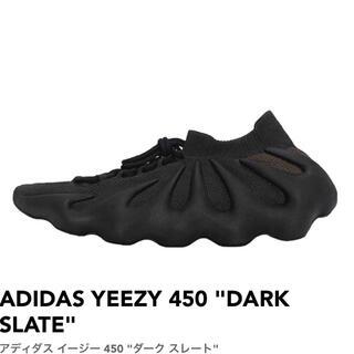 """アディダス(adidas)のADIDAS YEEZY 450 """"DARK SLATE"""" 27.5cm(スニーカー)"""