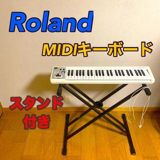 ローランド(Roland)のRoland ローランド A-49 WH-MIDI キーボード(MIDIコントローラー)