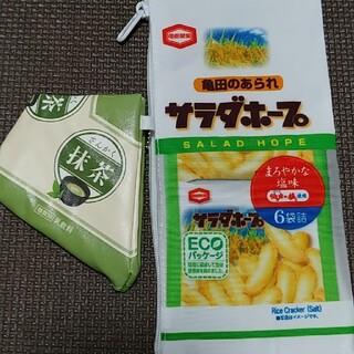 カメダセイカ(亀田製菓)の亀田製菓 三角牛乳ポーチ 2個セット ガチャ(キャラクターグッズ)
