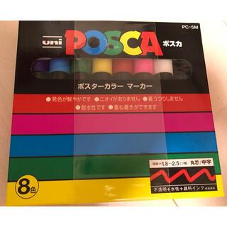 三菱鉛筆 - ポスカ 8色 中字