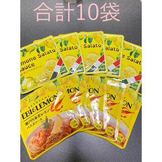 カルディ(KALDI)のカルディ レモンパスタソース10袋(レトルト食品)