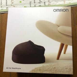 オムロン(OMRON)のオムロン フットマッサージャー(ディープブラウン)(マッサージ機)