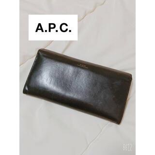 アーペーセー(A.P.C)のA.P.C. アーペーセー ブラック 長財布 レザー(財布)