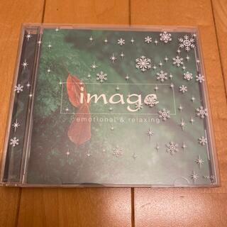 ソニー(SONY)のイマージュ-Winter Edition(ヒーリング/ニューエイジ)