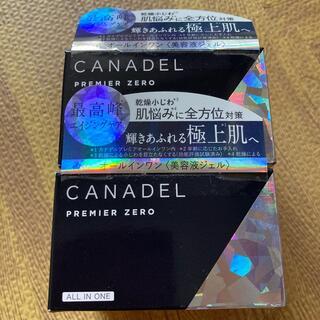 CANADEL カナデル プレミアゼロ 2個セット(オールインワン化粧品)