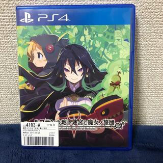プレイステーション4(PlayStation4)のルフランの地下迷宮と魔女ノ旅団PS4(家庭用ゲームソフト)