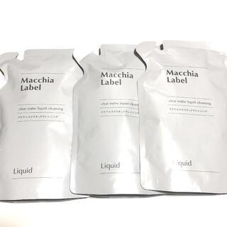 マキアレイベル(Macchia Label)のマキアレイベル クリアエステリキッドクレンジング(クレンジング/メイク落とし)