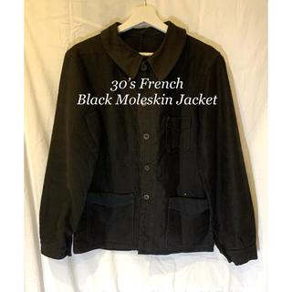 COMOLI - レア 30s ブラックモールスキンジャケット Vポケ 刺繍タグ モールスキン