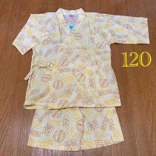 ミニオン(ミニオン)の甚平120 パジャマミニオン (甚平/浴衣)