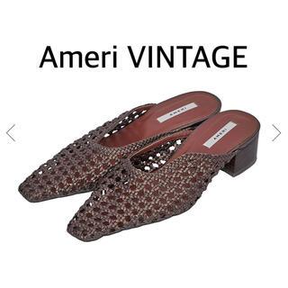 アメリヴィンテージ(Ameri VINTAGE)の【Ameri VINTAGE】今季新作ミュール(ミュール)