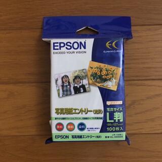 EPSON - 【新品】エプソン KL100SEK  写真用紙エントリー 光沢 L判 100枚