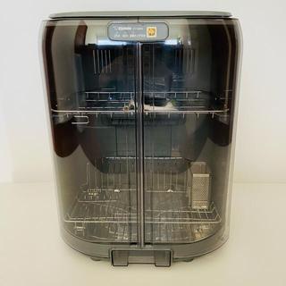 ゾウジルシ(象印)の象印 食器乾燥機 EY-GB50-HA(食器洗い機/乾燥機)
